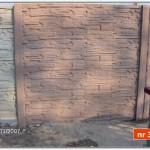Ogrodzenie betonowe nr 31